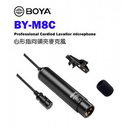 BOYA BY-M8C 心形指向電容麥克風心