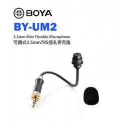 BOYA BY-UM2 可調式3.5mmTRS插孔麥克風