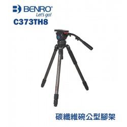 BENRO 百諾 C373TH8 碳纖維碗公型腳架