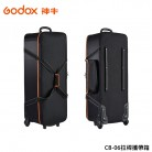 Godox 神牛 CB-06 手提拉桿攜帶箱 95x34x25cm DS300三燈組/QT600雙燈組