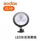 Godox 神牛 CL10 LED彩色氛圍燈 特效燈 環境燈 RGB燈 光效燈 攝影燈 棚燈