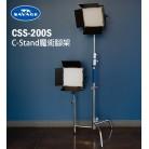 SAVAGE CSS-200S C-stand 燈架 魔術腳架  魔術腿 不鏽鋼 延伸腳架 延伸臂套件 支架