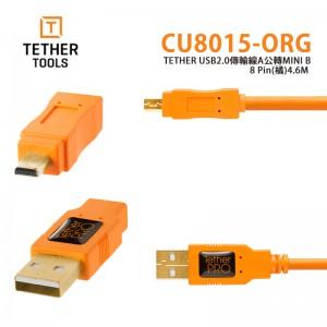 Tether Tools CU8015-ORG USB2.0傳輸線A公轉 MINI B 8 Pin (橘)