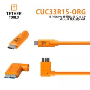 Tether Tools CUC33R15-ORG Pro 傳輸線USB-C to 3.0 Micro B