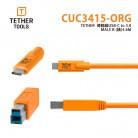 Tether Tools CUC3415-ORG 傳輸線 USB-C to 3.0 MALE B (橘)