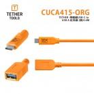 Tether Tools CUCA415-ORG 延長線 USB-C to USB A (橘) 4.6M