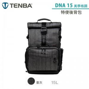 Tenba 天霸 Messenger DNA 15 墨灰色特使後背包 相機包 雙肩後背包 滾摺式開頂