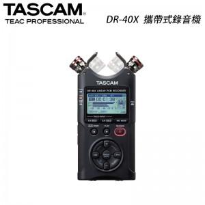 TASCAM 達斯冠 DR-40X 攜帶式錄音機 線性PCM錄音 錄音筆 四軌錄音 公司貨