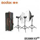 GODOX 神牛 DS300II X3 KIT 三燈套組 玩家棚燈2代 300瓦/110V 2.4G無線