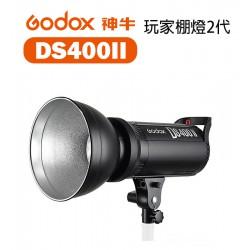 Godox 神牛 DS400II 玩家棚燈2代