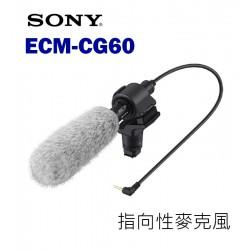 SONY 索尼 ECM-CG60 指向性麥克風