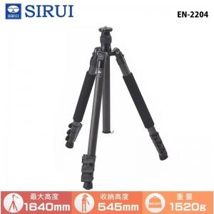 SIRUI 思銳 EN-2204 碳纖扳扣三腳架 單腳架 載重14KG 旅行外拍 錄影 相機腳架 獨腳架
