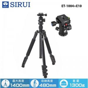 SIRUI 思銳 ET-1004+E10 鋁合金三腳架 附E10雲台 載重8KG 旅行外拍 錄影
