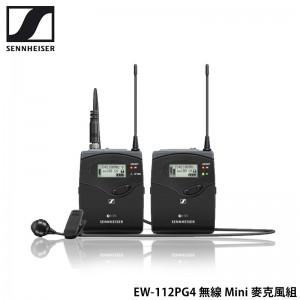 Sennheiser 聲海 EW112PG4 Mini 麥克風組 EW-112PG4 無線麥克風 2件式