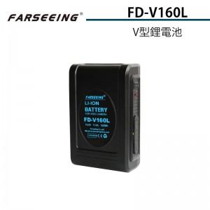 Farseeing 凡賽 FD-V160L V型鋰電池 14.8V/11Ah 監視器供電 相機供電