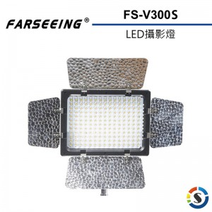 Farseeing 凡賽 FS-V300S 專業LED攝影補光燈 雙色溫可調 補光燈 商攝