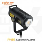 GODOX 神牛 高速同步閃光LED燈 FV150 一燈兩用 8種特效模式 持續燈 特效燈
