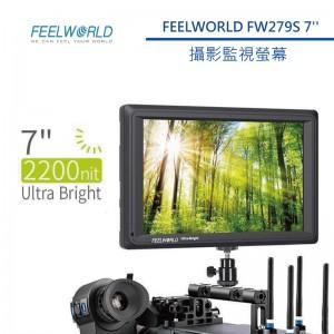 FEELWORLD 富威德 FW279S 4K專業攝影監視螢幕 7吋 高清顯示 攝影監視器 外掛螢幕 廣角
