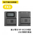 NITECORE 奈特柯爾 FX3 雙槽充電器 富士電池 NP-W235相容 USB NPW235