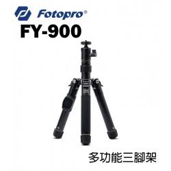 Fotopro 富圖寶 FY-900 多功能三腳架