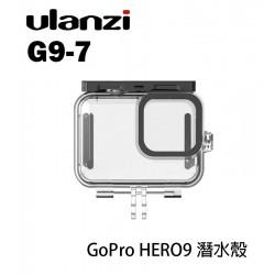 Ulanzi G9-7 GoPro Hero 9 Black 專用 潛水殼