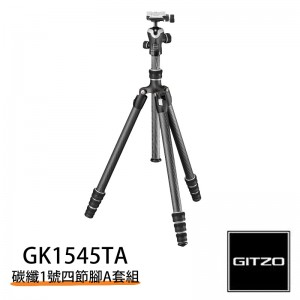 GITZO 捷信 GK1545TA 1號碳纖維旅行家三腳架 承重10KG for sony a7 a9