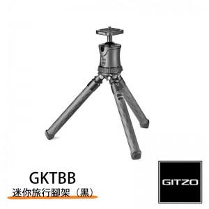 GITZO 捷信 GKTBB 碳纖迷你旅行者三腳架(黑) 承重3KG Mini Traveler