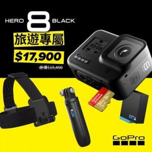 GoPro  HERO 8 Black 運動攝影機 假日組合 CHDRB-801  防水 觸控變焦 攝影