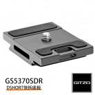 GITZO 捷信 GS5370SDR D型短版快拆板 DSHORT GH3382QD GH1382QD