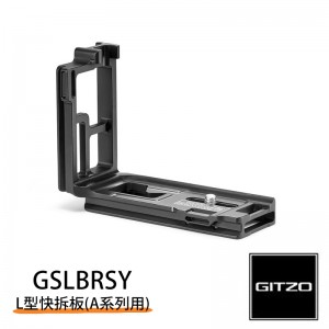 GITZO 捷信 GSLBRSY L型快拆板 for SONY A9 A7R3 A7M3 L型支架