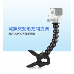 GoPro hero8/7/6/5/4 鯊魚夾具支架