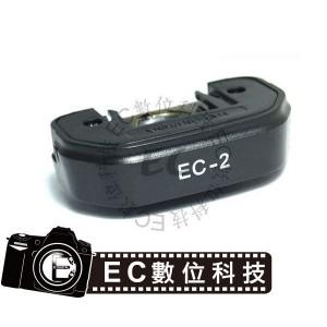 專業級同Canon原廠EP-EX15眼罩增距鏡 觀景窗延伸器 接目鏡
