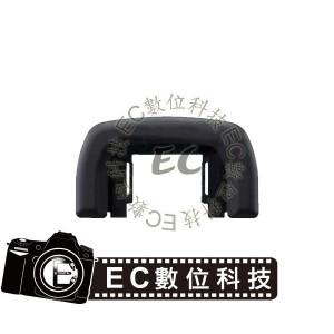 專業級同Canon原廠EG眼罩 觀景窗延伸器 接目器