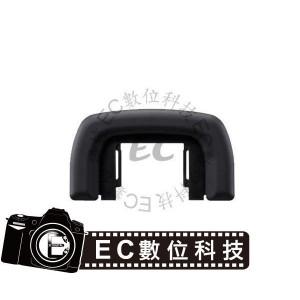 專業級同Sony原廠FDA-EP2AM FDA-EP3AM眼罩 觀景窗延伸器 接目器