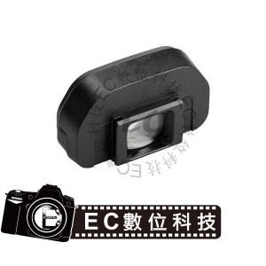 專業級同Canon原廠EP-EX15II眼罩增距鏡 觀景窗延伸器