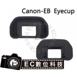 專業級同Canon原廠EB眼罩 觀景窗延伸器 接目器