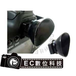 Canon Nikon 蛋殼觀景窗眼罩 單一規格單一售價