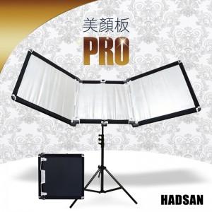 HANDSN 可摺式多角度美顏板 均勻補光 網美必備 安裝迅速 方便收納 三折式 輕鬆切換直式橫式