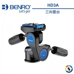 BENRO 百諾 三向雲台 HD3A 三向雲台 鋁鎂合金 承重12KG