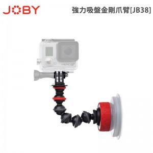 JOBY Suction Cup & GorillaPod Arm 〔JB38〕 強力吸盤金剛爪臂 GOPRO