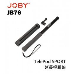 JOBY JB76 延長桿腳架 JB01657