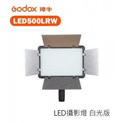 Godox 神牛 LED500LRW LED攝影燈 白光版