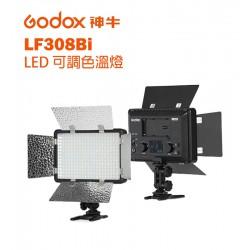 GODOX 神牛 LF308Bi 可調色溫LED閃光燈
