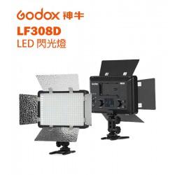 Godox 神牛 LF308D LED 閃光燈