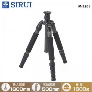 SIRUI 思銳  N-3205 / M-3205 碳纖維三腳架 低角度拍攝 載重15KG 旅行外拍 錄影