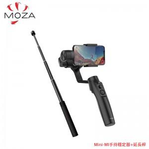 MOZA 魔爪 新版 Mini-MI 手持穩定器 + EP01 延長桿 2020版 手機三軸穩定器 直播