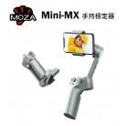MOZA 魔爪 Mini-MX 手機摺疊穩定器 防抖 手機雲台 穩定器 手持 拍攝 錄影