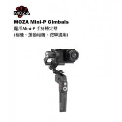 魔爪 MOZA Mini-P 手持穩定器(相機、運動相機、微單適用)