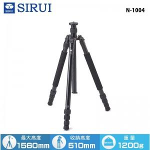 SIRUI 思銳 N-1004 鋁合金三腳架 低角度拍攝 載重12KG 旅行外拍 錄影 相機腳架 獨腳架