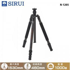SIRUI 思銳 N-1205 碳纖維三腳架 低角度拍攝 載重10KG 旅行外拍 錄影 相機腳架 獨腳架